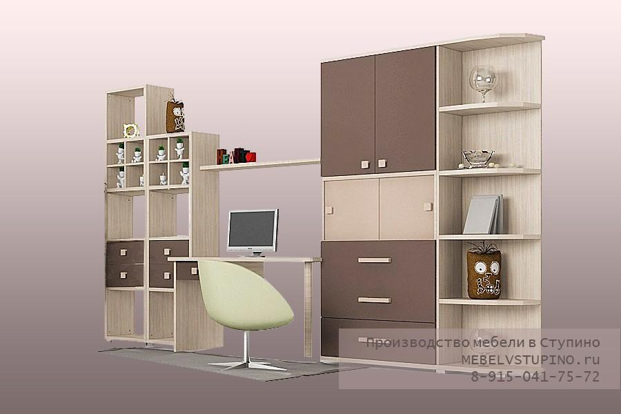 Детская мебель Грацио - подростковая мебель. Производство в Ступино