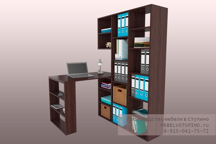 Набор мебели: компьютерный стол и стеллажи
