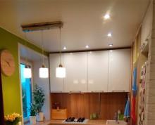 Кухня Солнечная - производство в Ступино